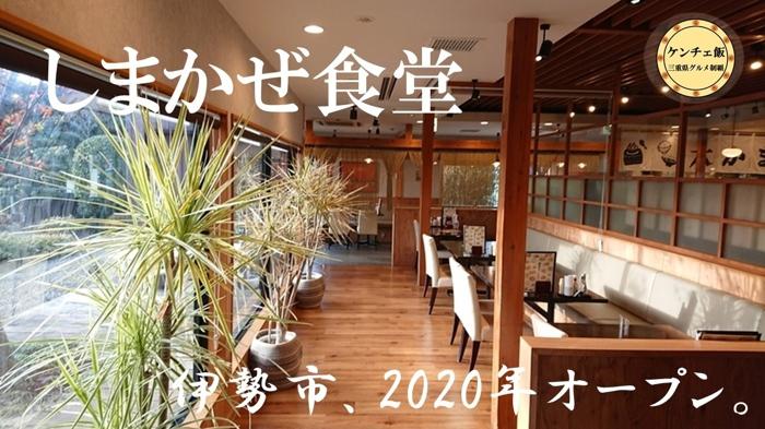 f:id:ken_chan_bike:20201231220645j:plain