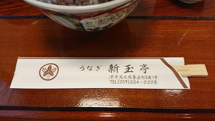 f:id:ken_chan_bike:20200723143216j:plain