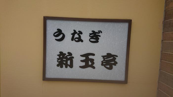 f:id:ken_chan_bike:20200723143305j:plain