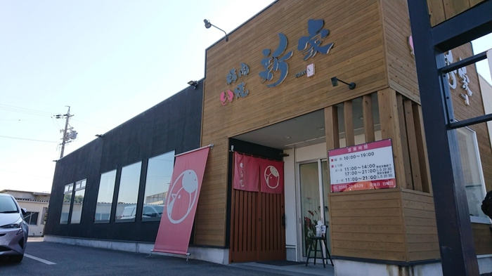 f:id:ken_chan_bike:20201215090626j:plain