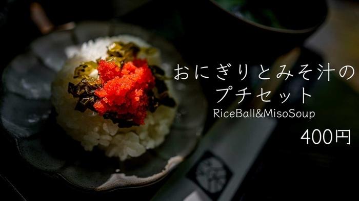 f:id:ken_chan_bike:20201018122627j:plain