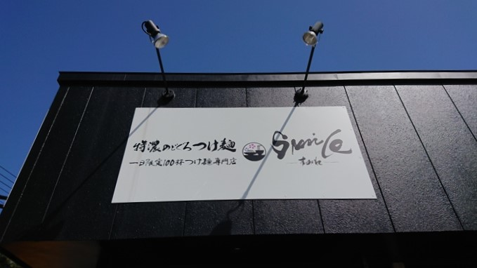f:id:ken_chan_bike:20210318132425j:plain