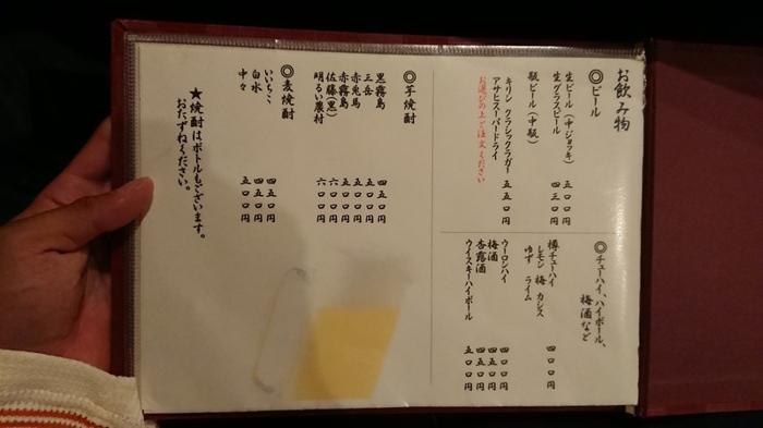 f:id:ken_chan_bike:20201101204417j:plain