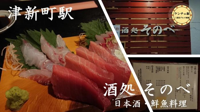 f:id:ken_chan_bike:20201101224923p:plain