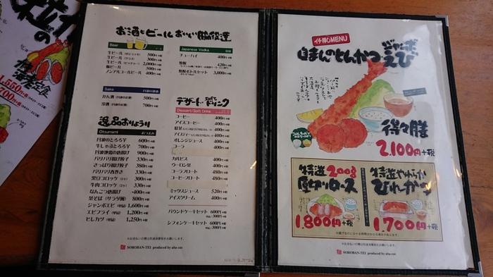 f:id:ken_chan_bike:20201216094833j:plain