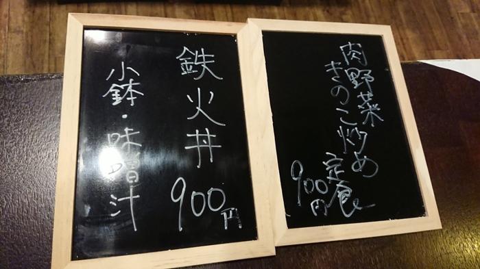 f:id:ken_chan_bike:20201023101953j:plain