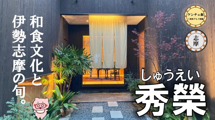 f:id:ken_chan_bike:20210328144521j:plain