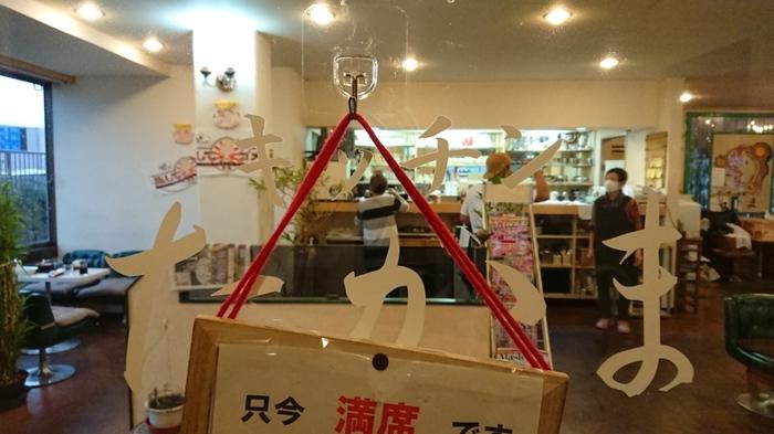 f:id:ken_chan_bike:20201017140008j:plain