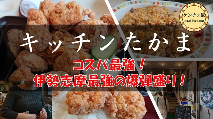 f:id:ken_chan_bike:20201017151426p:plain