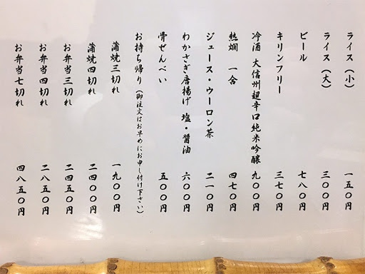 f:id:ken_chan_bike:20201008102942j:plain