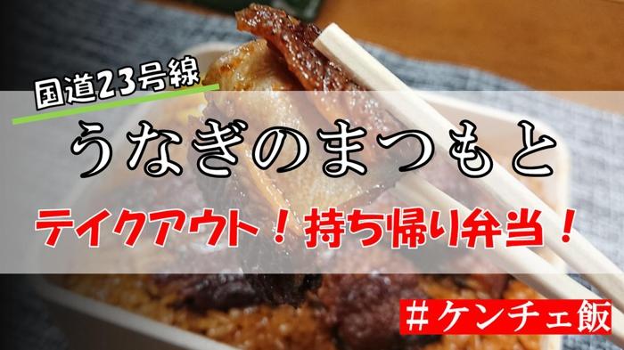 f:id:ken_chan_bike:20201008103458p:plain