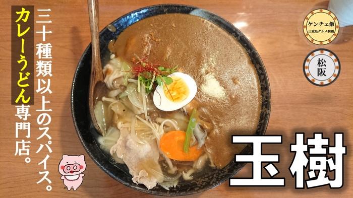 f:id:ken_chan_bike:20210404173937j:plain