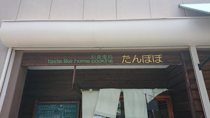 f:id:ken_chan_bike:20210419204109j:plain