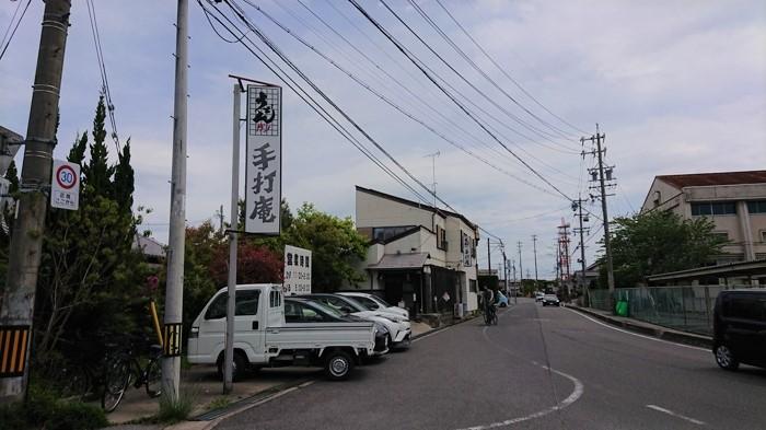 f:id:ken_chan_bike:20210428230023j:plain
