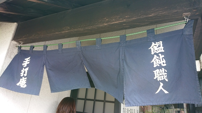 f:id:ken_chan_bike:20210428230124j:plain
