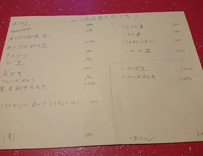 f:id:ken_chan_bike:20200821155009j:plain