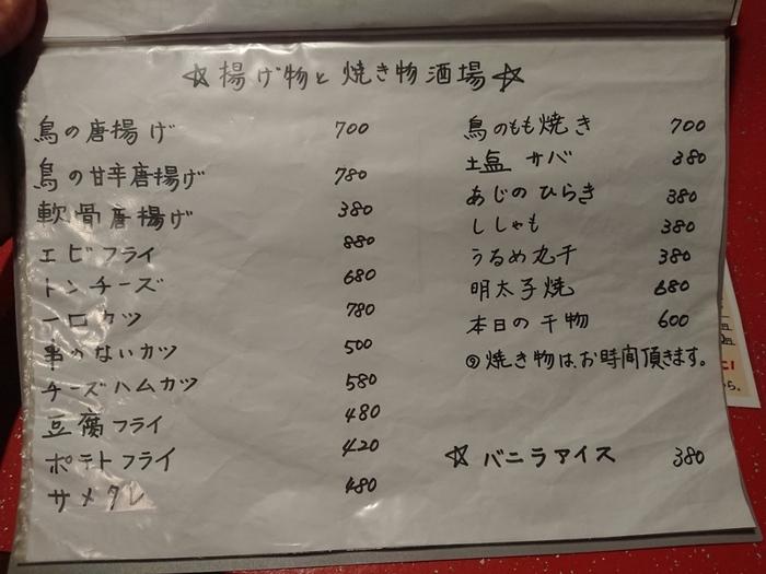 f:id:ken_chan_bike:20200821155114j:plain