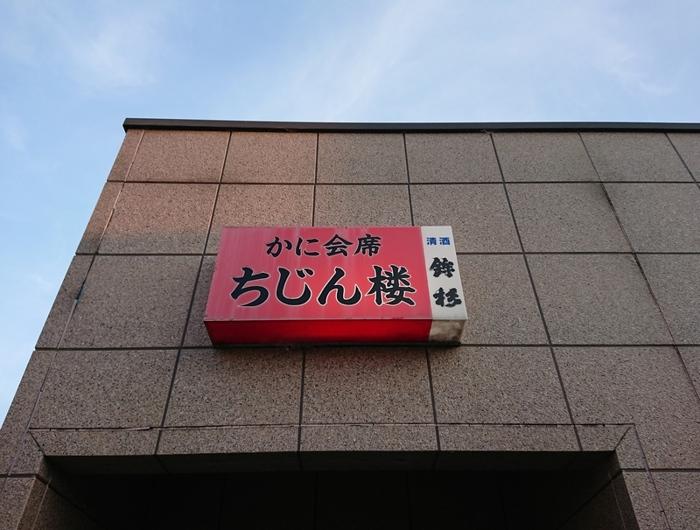 f:id:ken_chan_bike:20200821155513j:plain
