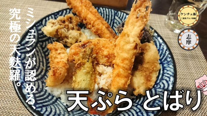f:id:ken_chan_bike:20210327201518j:plain
