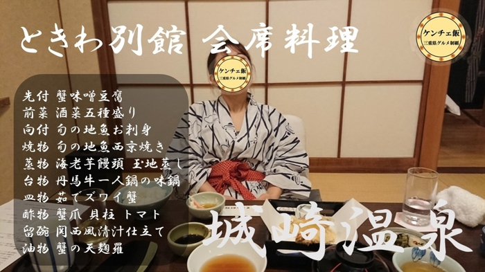 f:id:ken_chan_bike:20210106081448j:plain