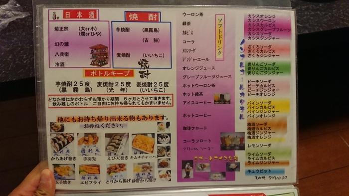 f:id:ken_chan_bike:20201112162049j:plain