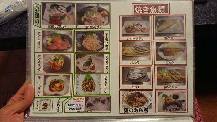 f:id:ken_chan_bike:20201112162133j:plain