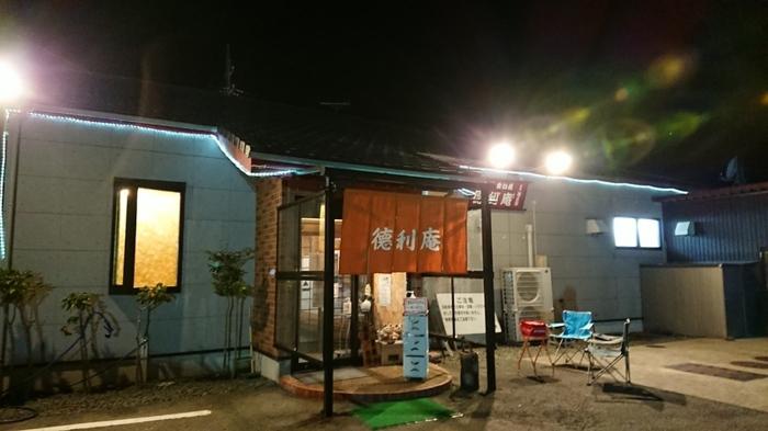 f:id:ken_chan_bike:20201112163036j:plain