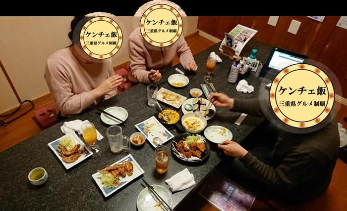 f:id:ken_chan_bike:20201112181349p:plain