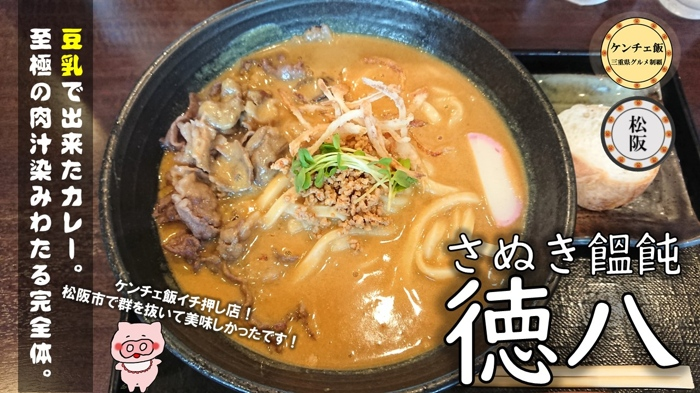 f:id:ken_chan_bike:20210506215353j:plain