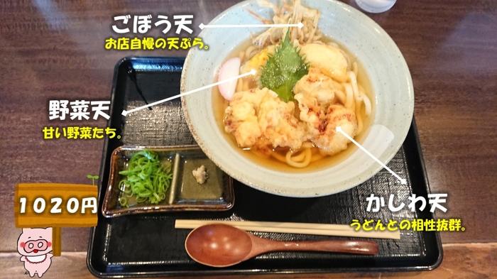 f:id:ken_chan_bike:20210506215358j:plain