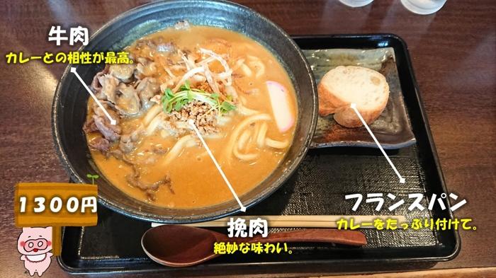 f:id:ken_chan_bike:20210506215402j:plain