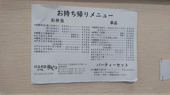 f:id:ken_chan_bike:20210121233516j:plain