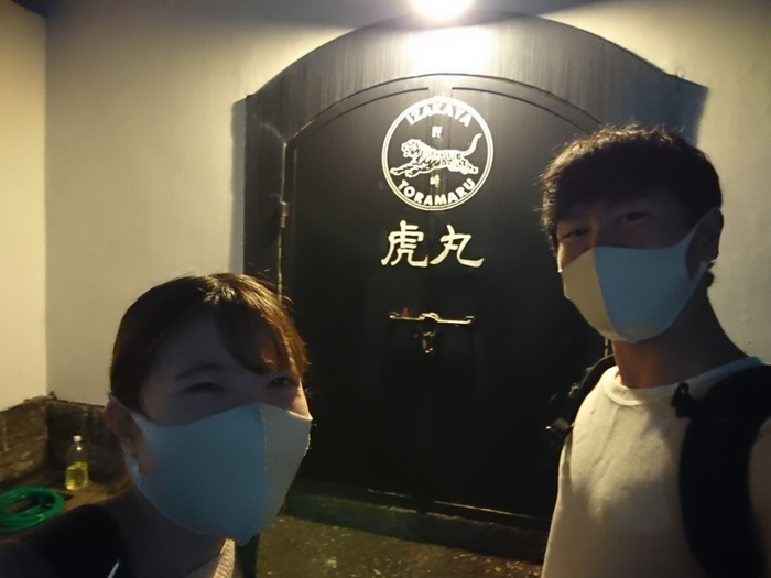 f:id:ken_chan_bike:20201119194033j:plain
