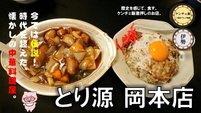 f:id:ken_chan_bike:20210515220455j:plain