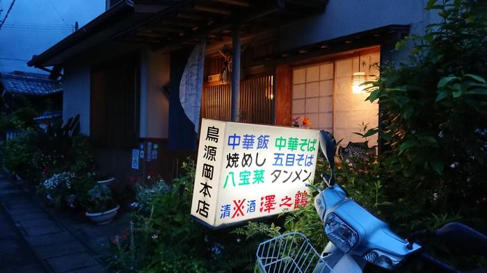 f:id:ken_chan_bike:20210515220518j:plain