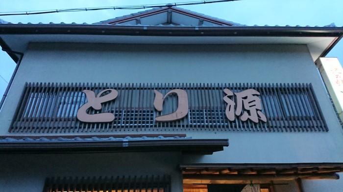 f:id:ken_chan_bike:20210515220524j:plain