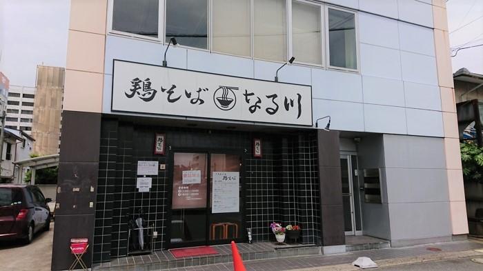 f:id:ken_chan_bike:20210519134027j:plain