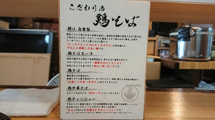 f:id:ken_chan_bike:20210519134123j:plain