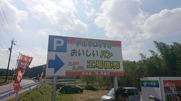 f:id:ken_chan_bike:20200718111818j:plain