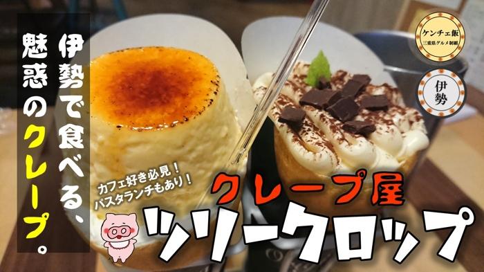 f:id:ken_chan_bike:20210426231121j:plain