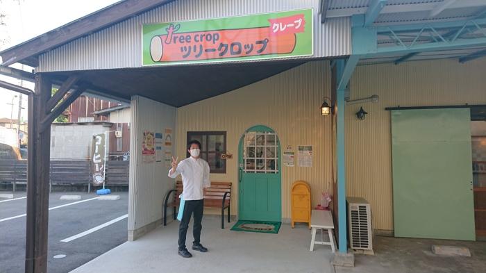 f:id:ken_chan_bike:20210426231324j:plain