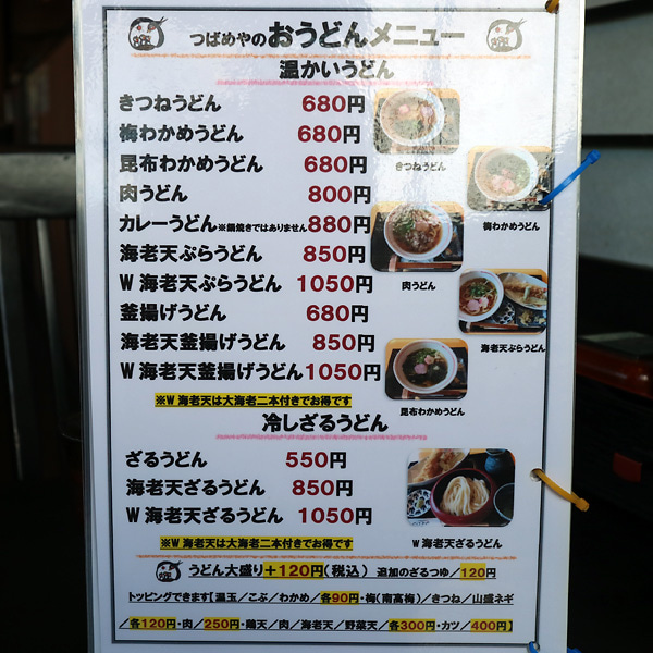 f:id:ken_chan_bike:20201013152405j:plain