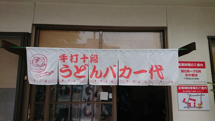 f:id:ken_chan_bike:20201012170722j:plain