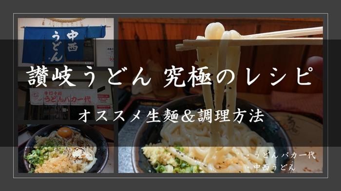 f:id:ken_chan_bike:20201013125924p:plain