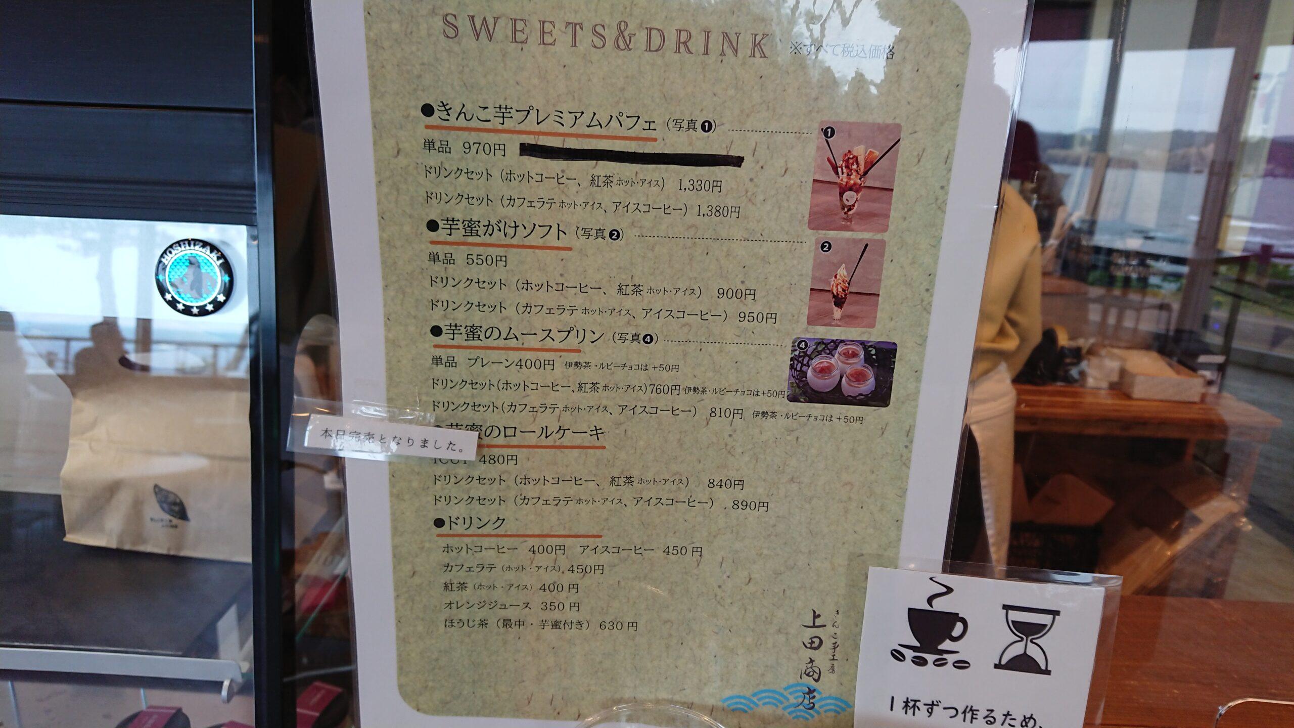 f:id:ken_chan_bike:20210407202820j:plain