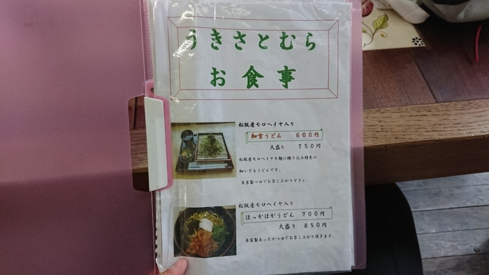 f:id:ken_chan_bike:20201226205423j:plain