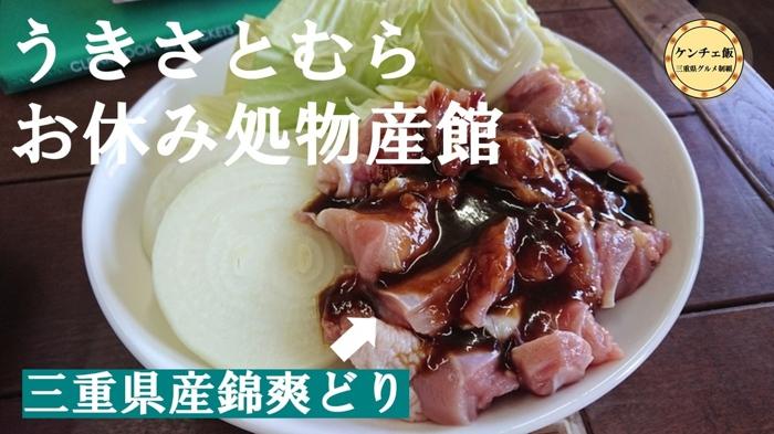 f:id:ken_chan_bike:20201226235758j:plain