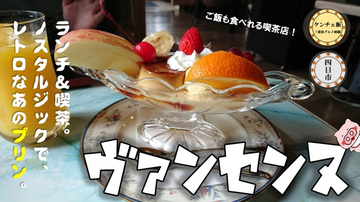f:id:ken_chan_bike:20210518220200j:plain