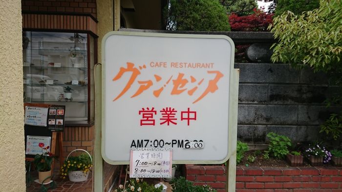 f:id:ken_chan_bike:20210518220214j:plain