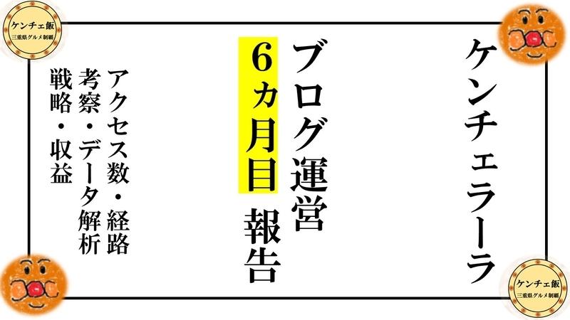 f:id:ken_chan_bike:20210202120051j:plain